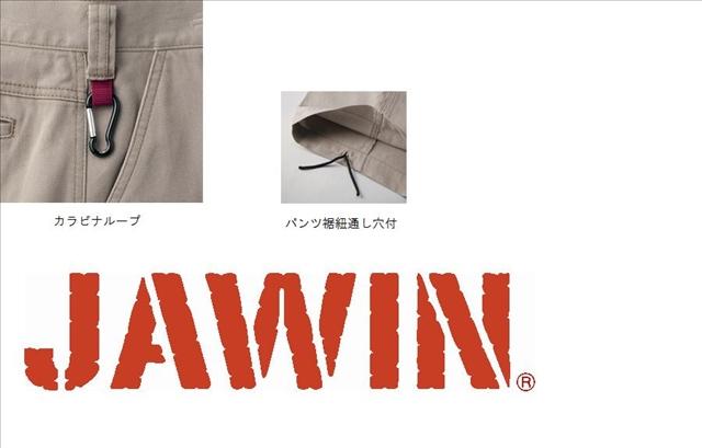 茨城ワーク 作業服 寅壱 JAWIN綿ノータックカーゴパンツ【作業服・ズボン】 (W73~W88)
